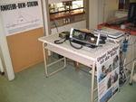 2008: Der IC-910H im Rack